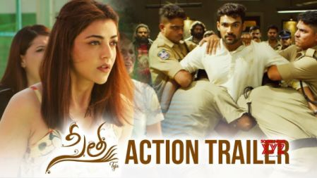 Sita Movie Action Trailer  4K | Teja | Sai Sreenivas Bellamkonda | Kajal Aggarwal |