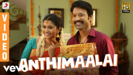 Anthimaalai Neram Video |Monster |SJ Suryah, Priya BhavaniShankar|