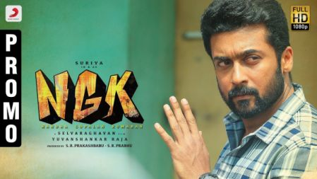 NGK Movie |2019| Tamil | Back to Back - Promos |Released on May 31|