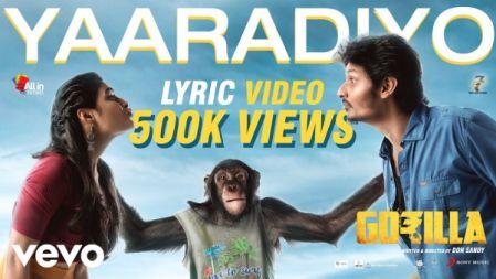 Yaaradiyo Video Song |Gorilla |Jiiva, Shalini Pandey |