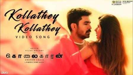Kolaigaran - Kollathey Kollathey Video Song |Vijay Antony, Ashima | Andrew Louis |