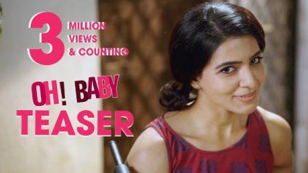 Oh Baby Movie Official  Teaser |Samantha Akkineni | Naga Shaurya | Nandini Reddy |