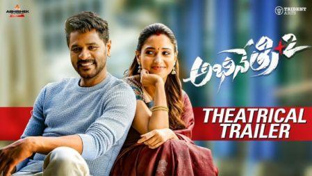 Abhinetry 2 Movie Trailer  4K |Prabhu Deva | Tamannaah | Nandita Swetha | Vijay |