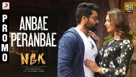 Anbae Peranbae Song Promo | NGK |Suriya | Yuvan Shankar Raja | Selvaraghavan