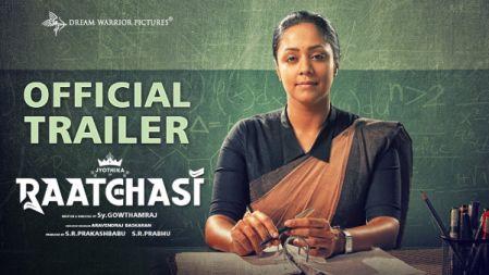 Raatchasi Movie Official Trailer | Jyotika | Sy Gowtham Raj | Sean Roldan |