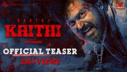 Kaithi Movie Official Teaser |Karthi | Lokesh Kanagaraj | Sam CS | Dream Warrior Pictures