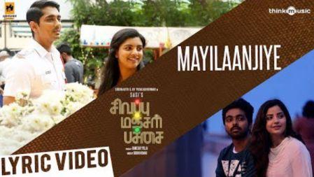 Idhudhaan Song Lyric Video |Sivappu Manjal Pachai| Siddharth, G.V.Prakash Kumar |