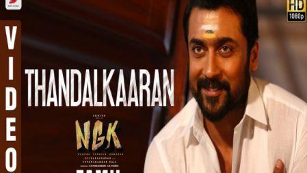 Thandalkaaran Video Song |NGK |Suriya | Yuvan Shankar Raja | Selvaraghavan