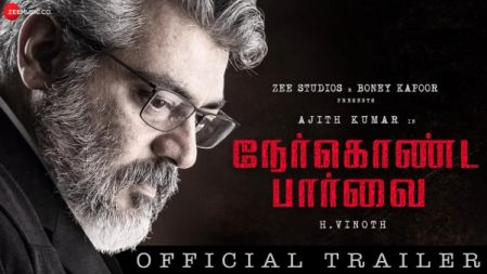 Nerkonda Paarvai MOvie Official Trailer | Ajith Kumar | Shraddha Srinath | Yuvan Shankar Raja