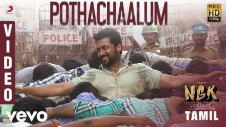 Pothachaalum Video Song |NGK|Suriya | Yuvan Shankar Raja | Selvaraghavan