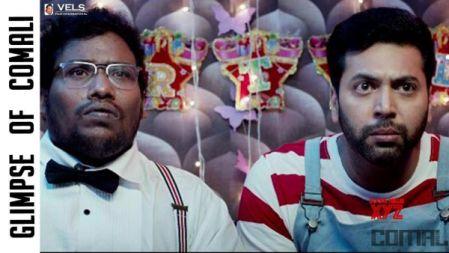 COMALI - Glimpse |Jayam Ravi | Hiphop Tamizha | Pradeep Ranganathan
