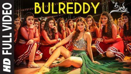 Sita - BulReddy Video Song |Telugu | Payal Rajput | Bellamkonda Sai Sreenivas,Kajal Aggarwal
