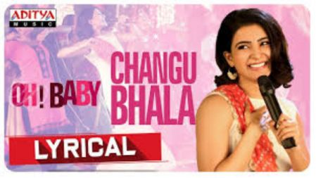 Oh Baby - Changubhala Lyrical Songs |Samantha Akkineni, Naga Shourya