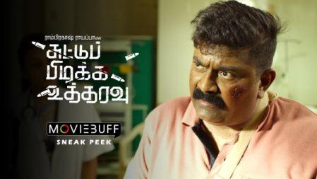 Moviebuff Sneak Peek - Suttu Pidikka Utharavu  | Mysskin, Suseenthiran, Vikranth