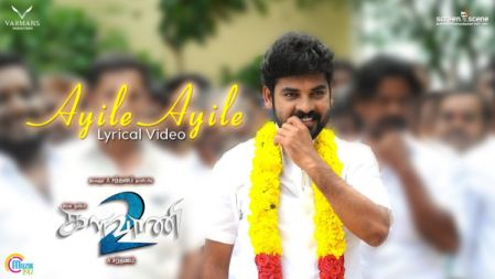 Ayile Ayile  Lyrical video Song |Kalavani 2 |Vimal, Oviya | A. Sarkunam