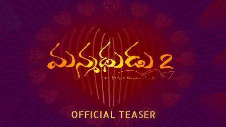 Manmadhudu 2 Movie official Teaser | Akkineni Nagarjuna | Rakul Preet Singh | Rahul Ravindran