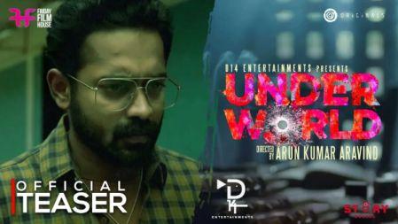 Under World Movie Teaser   Arun Kumar Aravind   Mukesh   Asif Ali   Farhaan Faasil  