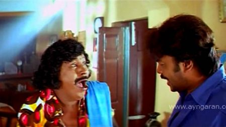 Vadivelu Special Comedy HD Quality | Vadivelu Evergreen Comedy