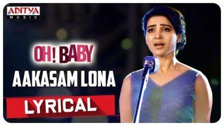 Oh Baby - Aakasam Lona Lyrical |Samantha Akkineni, Adivi Sesh