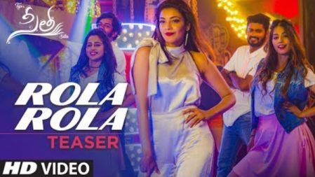 Rola Rola Full Video | Sita Movie | Teja | Sai Sreenivas Bellamkonda, Kajal Aggarwal | Anup Rubens