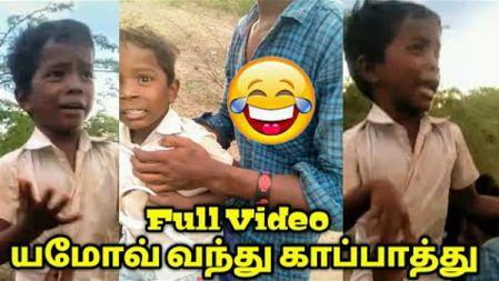 அடேயப்பா 😂 இது Vera Level Da டேய் 😂😂😂 Tamil Tiktok video