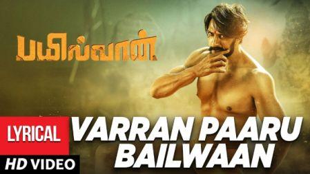 Varran Paaru Bailwaan Theme | Bailwaan | Tamil | Kichcha Sudeepa | Krishna | Arjun Janya