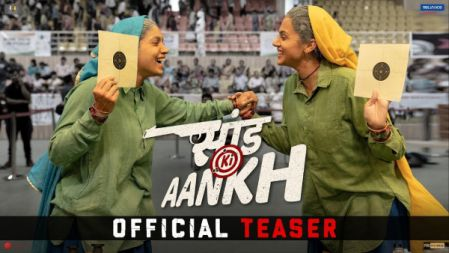 Saand Ki Aankh Movie Official Teaser | Taapsee Pannu, Bhumi Pednekar | Tushar Hiranandani |