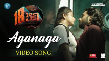 Aganaga Video Song |18am Padi |A H Kaashif | Haricharan Seshadri | Suryansh Jain