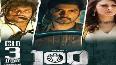 Yogi Babu Comedy scene from 100 Tamil Movie | Atharvaa | Hansika Motwani | Yogi Babu | Sam Anton