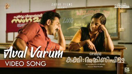 Kakshi Amminippilla - Aval Varum Video Song |Asif Ali | Arun Muraleedharan |