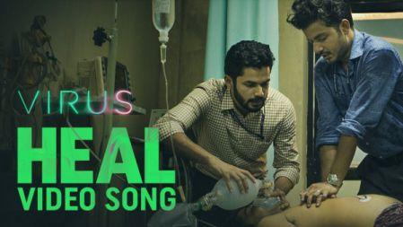 Heal Video song | Sushin Shyam | Aashiq Abu |