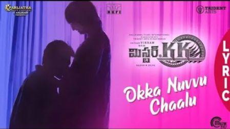 Okka Nuvvu Chaalu Lyric Video |Mr. KK | Abi Hassan, Akshara Haasan | Anudeep Dev