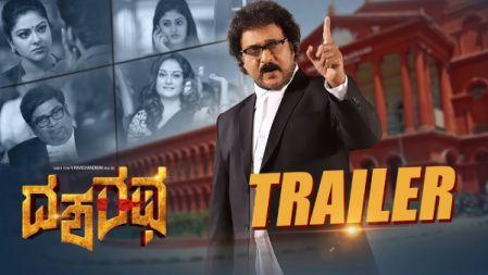 Dasharatha Movie Official Trailer | Kannada | V Ravichandran, Sonia Agarwal, Abhirami |