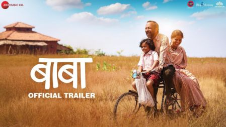 Baba Movie Official Trailer | Deepak Dobriyal | Nandita Patkar, Aryan |Chittranjan