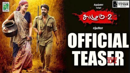 Kazhugu 2 Movie Official Teaser | Krishna Sekhar | Bindu Madhavi | Yuvan Shankar Raja |