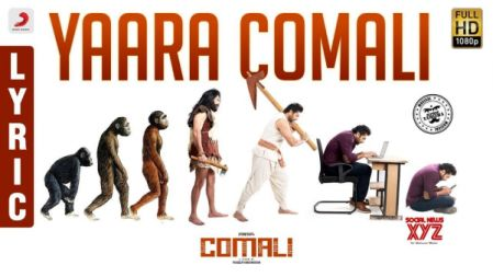Yaara Comali Lyric Song | Comali |Jayam Ravi, Kajal Aggarwal | Hiphop Tamizha
