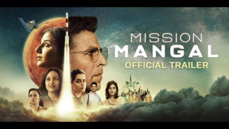 Mission Mangal Movie Official Trailer | Akshay | Vidya | Sonakshi | Taapsee |