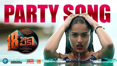 Party Video Song |18am Padi |A H Kaashif | Jonita Gandhi | Saniya Iyappan