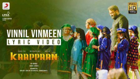 Vinnil Vinmeen Lyric Video |Kaappaan |Suriya | Harris Jayaraj | K.V. Anand