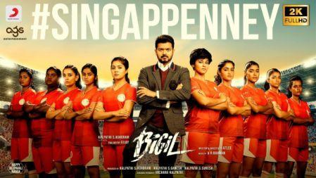 Singappenney Lyric Song |Bigil |Thalapathy Vijay, Nayanthara | A.R Rahman | Atlee |