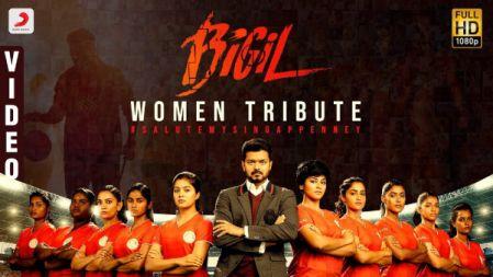 Salute My Singappenney - Bigil Women Tribute |Singappenney | Bigil | Thalapathy Vijay
