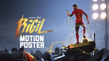 Bigil | NEW Motion Poster | Vijay, Nayanthara |