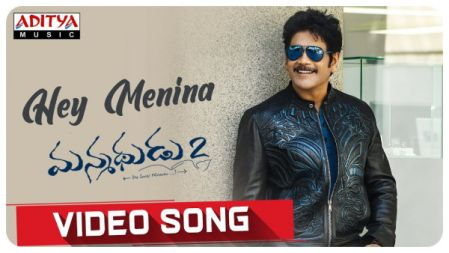 Manmadhudu 2 - Hey Menina Video Song | Akkineni Nagarjuna, Rakul Preet |