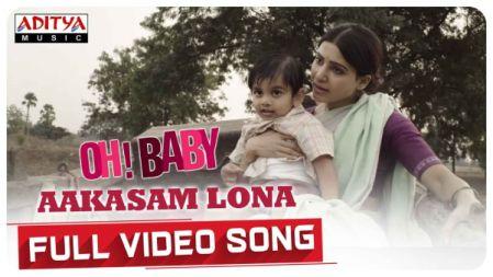 Oh Baby - Aakasam Lona Video Song |HD |Samantha Akkineni, Naga Shaurya |