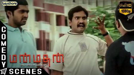 Manmathan - Comedy Scene | Silambarasan | Jyothika | Goundamani | Santhanam