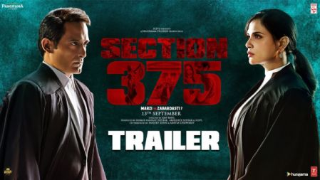 Section 375 Movie Official Trailer | Akshaye Khanna, Richa Chadha,Ajay Bahl |