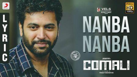 Nanba Nanba Lyric Song |Comali |Jayam Ravi, Samyuktha Hegde| Hiphop Tamizha