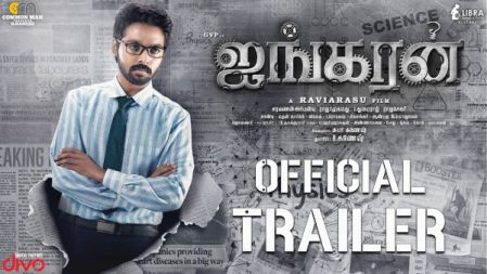 Ayngaran Movie Official Trailer | G.V. Prakash Kumar | Raviarasu | Mahima Nambiar |
