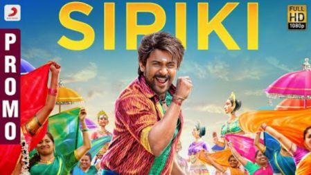 Siriki Song Video Promo - Kaappaan |Suriya, Sayyeshaa | Harris Jayaraj |