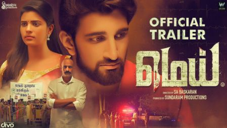 MEI Movie Official Trailer | Nicky Sundaram, Aishwarya Rajesh | SA Baskaran |